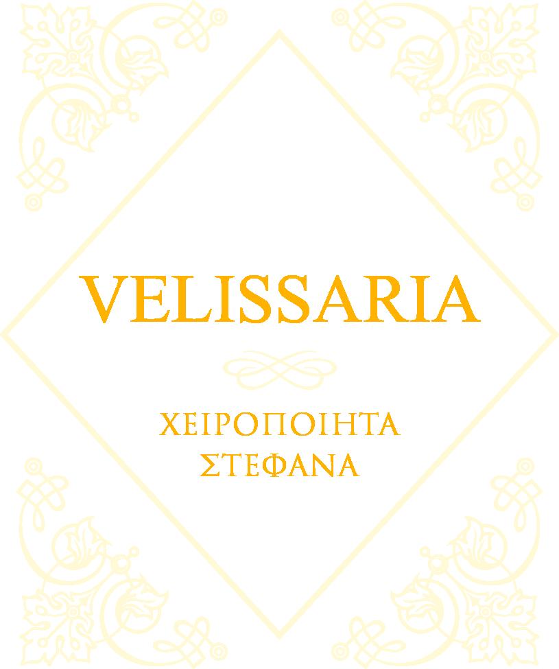 Velissaria – Χειροποίητα στέφανα γάμου